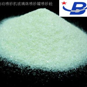 hạt thủy tinh trắng 1 1 300x300 - Trang Chủ
